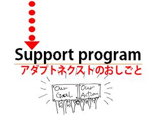 community_09
